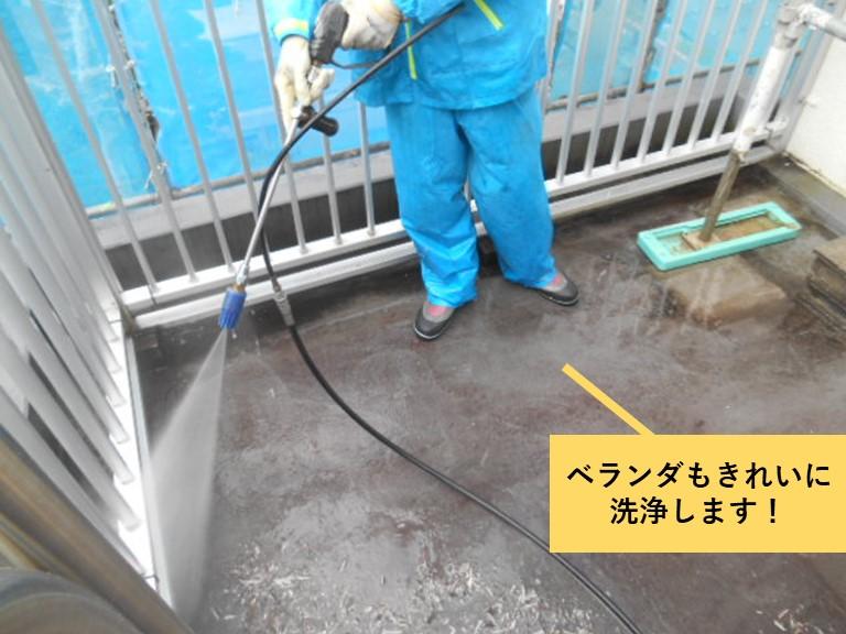 貝塚市のベランダもきれいに洗浄