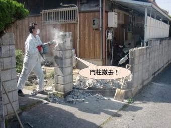 岸和田市土生町の屋根葺き替えに伴う門柱撤去