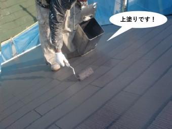 阪南市の屋根の上塗り