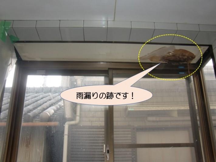 岸和田市紙屋町の出窓の雨漏り現況