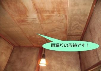 岸和田市土生町で二階の廊下の天井に雨漏りの形跡