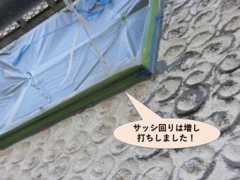 泉佐野市のサッシ回りは増し打ちしました