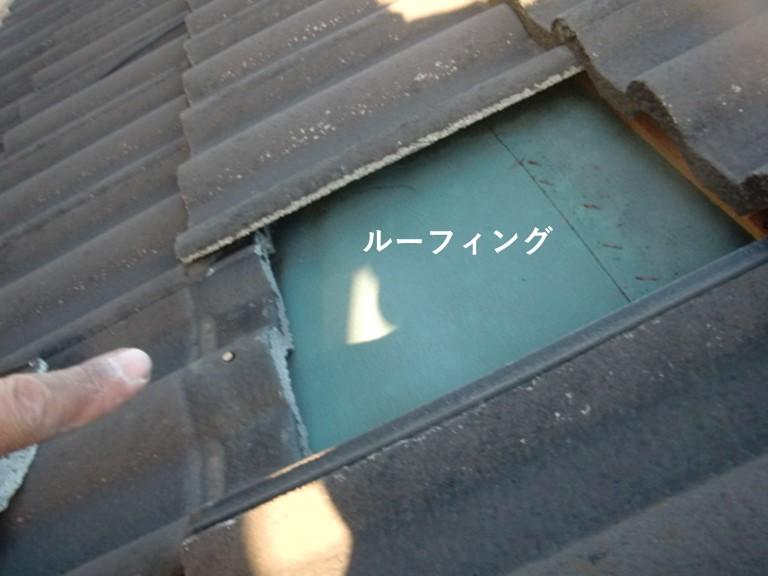 岸和田市の屋根のルーフィング