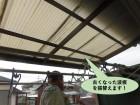 岸和田市の古くなった波板を張替えます