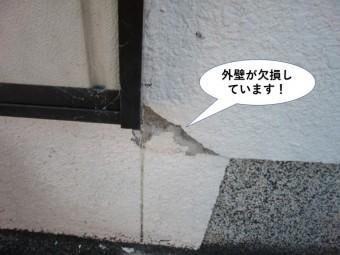 高石市の外壁が欠損しています