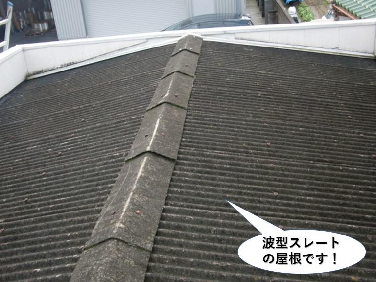 堺市のガレージの波型スレートの屋根です
