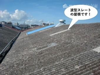 和泉市の波型スレートの屋根です