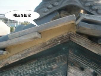 和泉市の袖瓦を固定