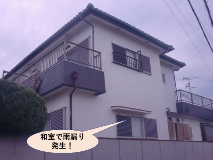 阪南市の雨漏りの現地調査