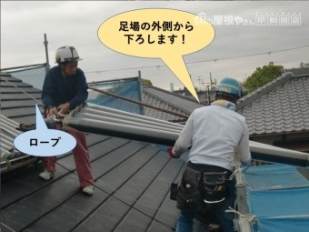 阪南市のソーラーを足場の外側から下ろします