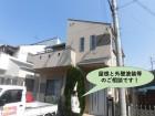 岸和田市の屋根と外壁塗装の現地調査
