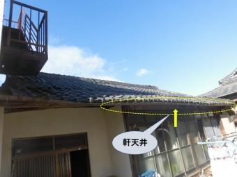 岸和田市の軒天井確認