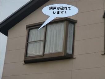 岸和田市の網戸が破れています