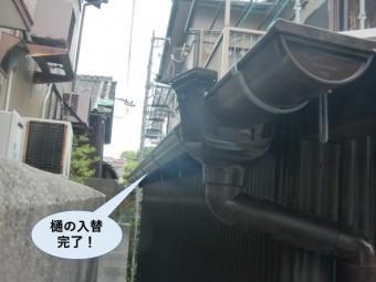忠岡町の納屋の樋の入替完了