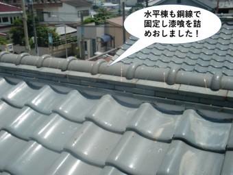 和泉市の水平棟も銅線で固定し漆喰を詰め直しました
