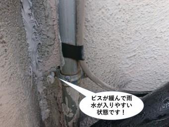 熊取町のアンテナを固定しているビスが緩んで雨水が入りやすい状態です