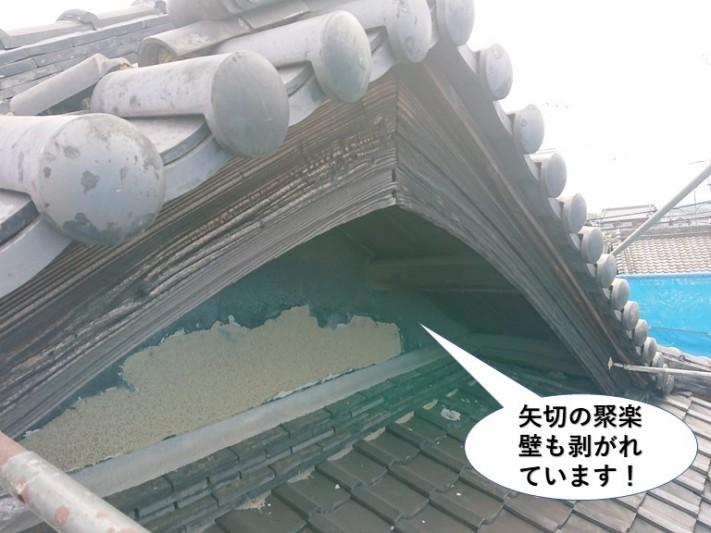 岸和田市の矢切の聚楽壁