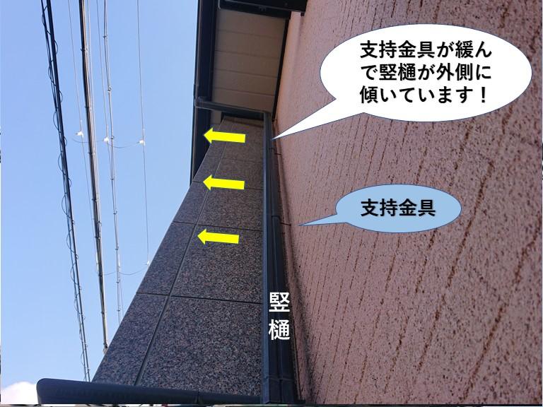 忠岡町の支持金具が緩んで竪樋が外側に傾いています