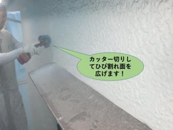 岸和田市の外壁のひび割れをカッター切してひび割れ面を広げます!