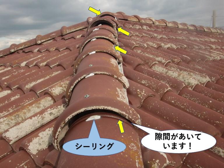 熊取町の冠瓦の隙間