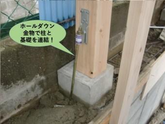 阪南市のカーポートの柱をホールダウン金物で固定