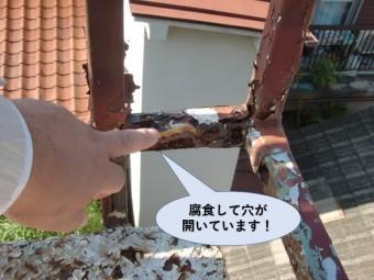 岸和田市の鉄骨階段が腐食して穴が開いています!