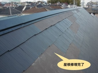 岸和田市の屋根修理完了!