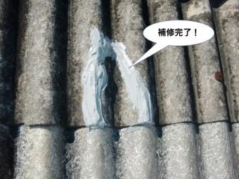 和泉市のスレートの割れ補修完了