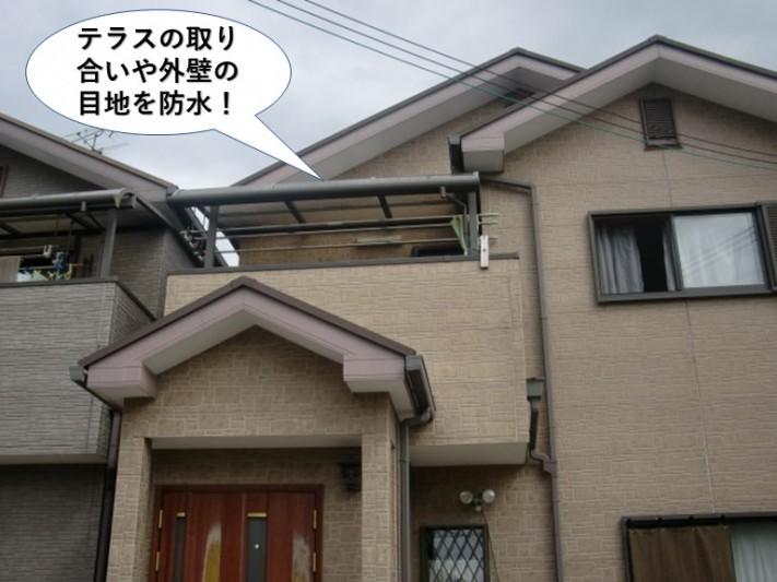 和泉市のテラスの取り合いや外壁の目地を防水