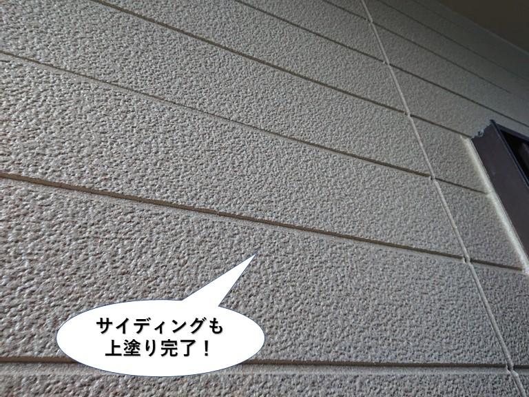 和泉市のサイディングも上塗り完了