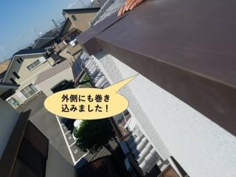 岸和田市の笠木を外側にも巻き込みました
