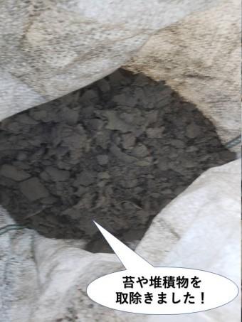 泉佐野市のテラスの樋に溜まった苔や堆積物を取り除きました