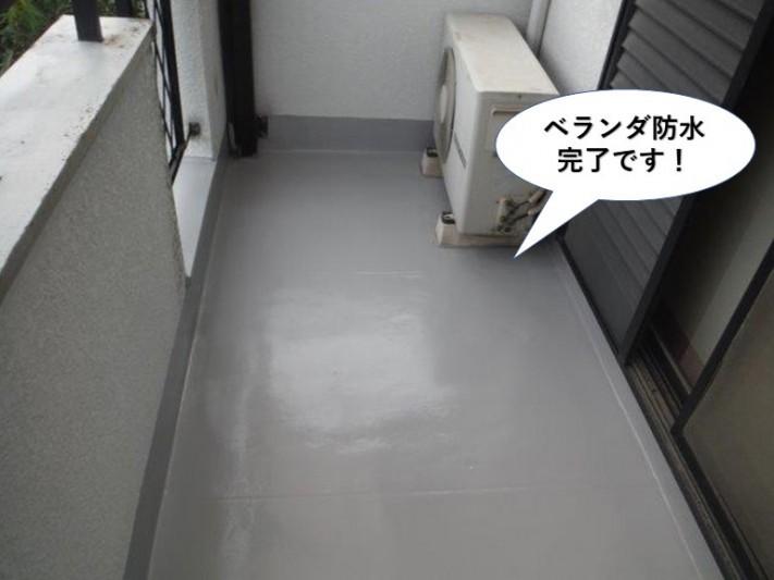 熊取町のベランダ防水完了です