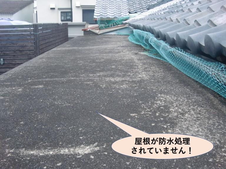 岸和田市の屋根が防水処理されていません