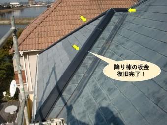 貝塚市の降り棟の板金復旧完了