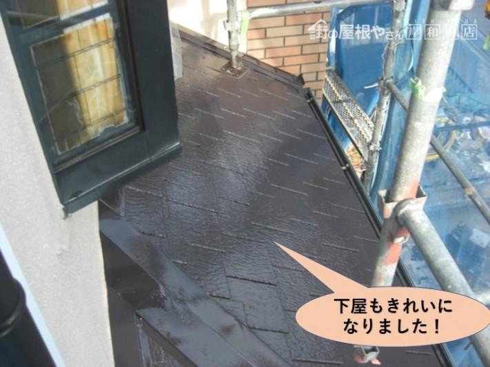 阪南市の下屋もきれいになりました