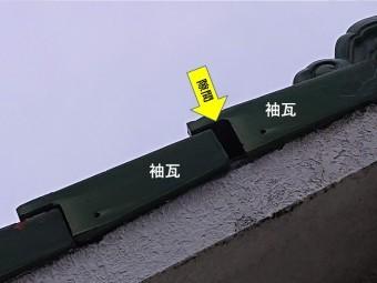 泉大津市の袖瓦もズレています