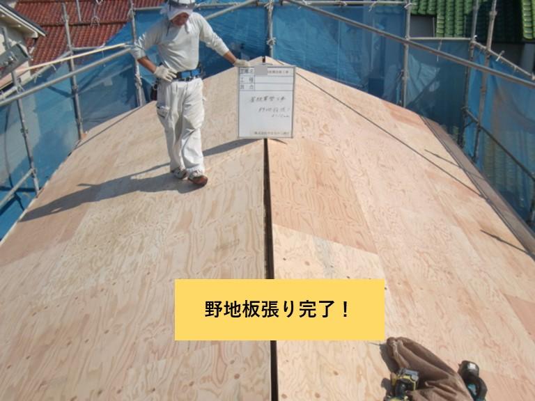 忠岡町の屋根葺き替えで野地板張り完了