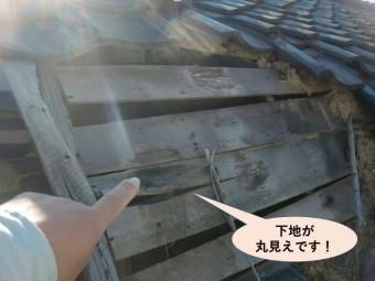 泉大津市の屋根の下地が丸見えです