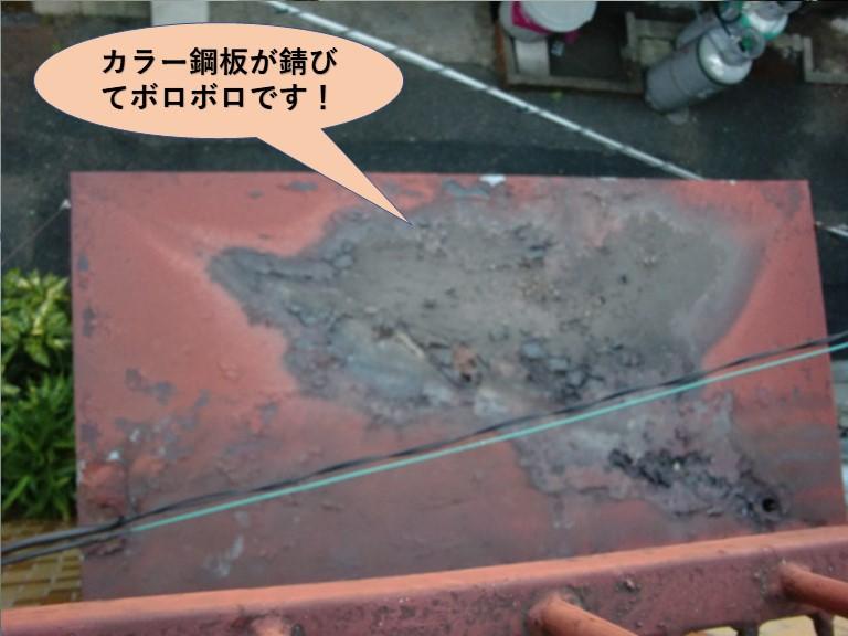 岸和田市のカラー鋼板が錆てボロボロです!