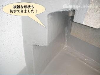 泉佐野市の複雑な形状も防水できました