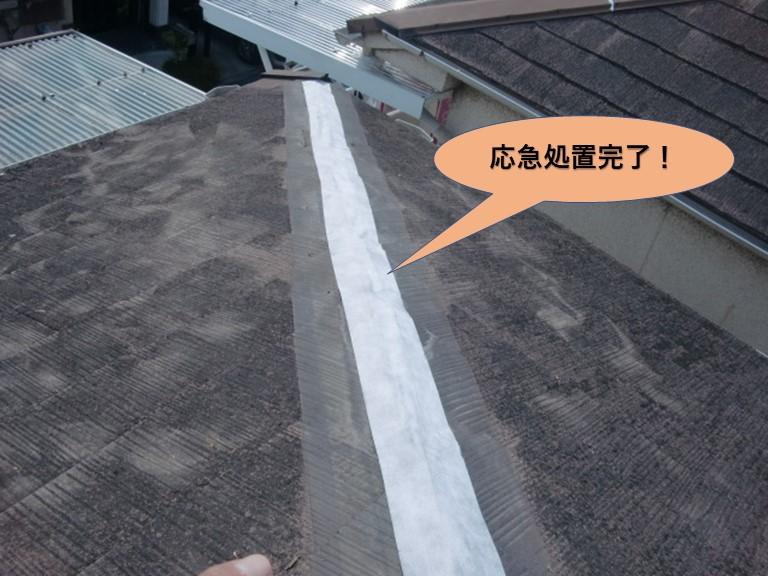 岸和田市の下り棟の応急処置完了