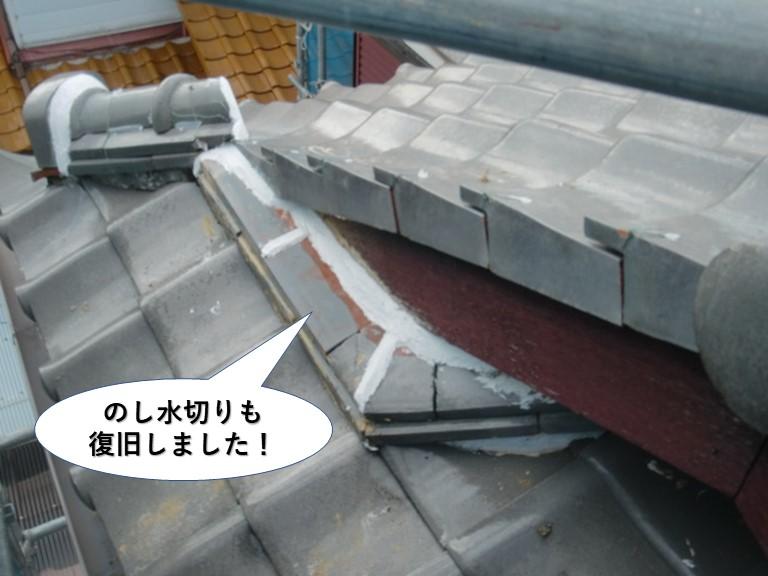 泉大津市ののし水切りも復旧