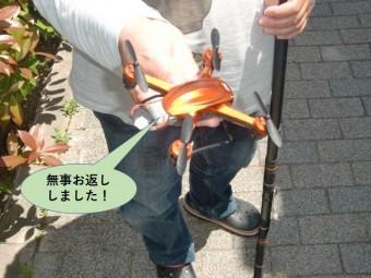 泉佐野市の屋根に落ちたドローン回収完了!