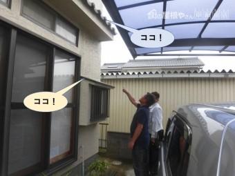 岸和田市極楽寺町の雨漏り現地調査で庇の上を調査