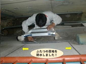 岸和田市の外壁のふたつの目地を防水しました