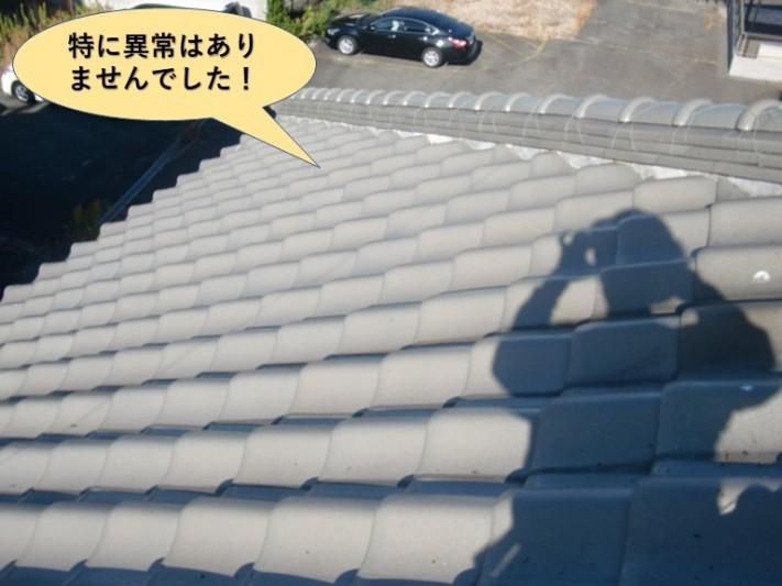 泉南市の屋根に特に異常はありませんでした