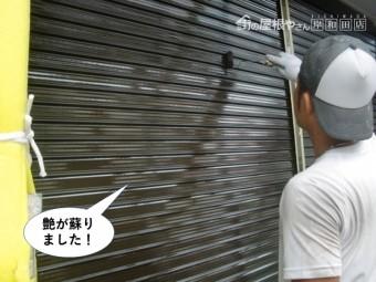 和泉市の雨戸の艶が蘇りました