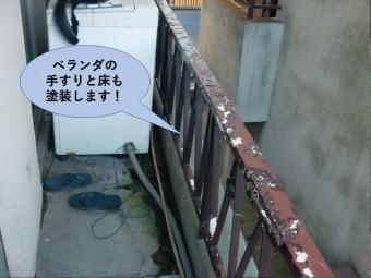 岸和田市のベランダの手すりと床も塗装