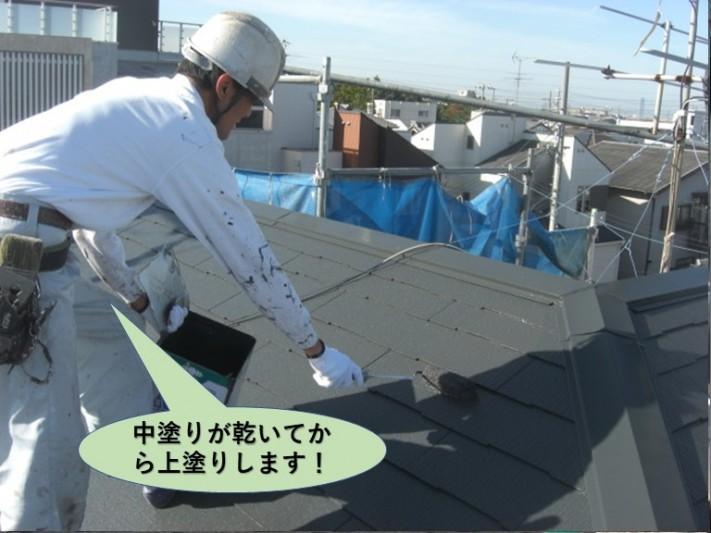 泉佐野市の屋根の中塗りが乾いてから上塗りします